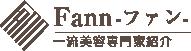 Fann-ファン